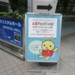 A8フェスティバル2015 in 大阪に行ってきました