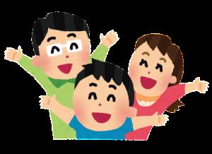 family_happy